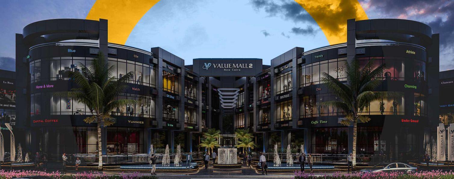 Value Mall 2