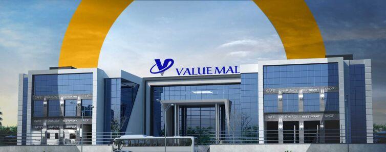 Value Mall 1